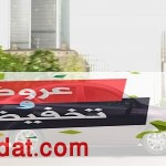 اسعار سيارات نيسان 2020 قشقاي – صني- سنترا الجديدة بعد التخفيضات
