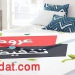 أسعار مراتب هابيتات Habitat Mattresses في مصر 2019 جميع المقاسات