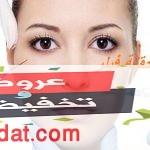 اسعار حقنة فيلر في مصر والسعودية 2020 ودواعي استخدامها واضرارها