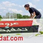 قبل الشراء .. اسعار الدراجات الهوائية 2020 في مصر وكيفية اختيار الدراجة المناسبة