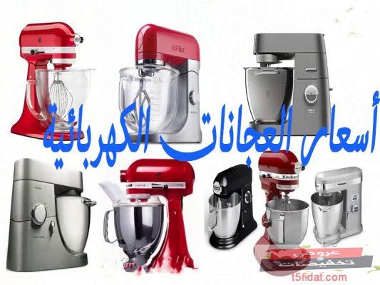 اسعار العجانات في مصر