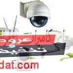 اسعار كاميرات المراقبة 2020 في مصر وأفضل المتواجدة بالاسواق والفوارق بينهما