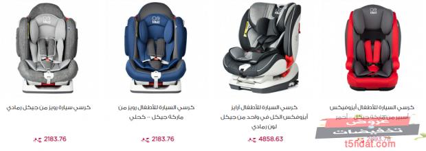 اسعار كراسي السيارات للأطفال 2020