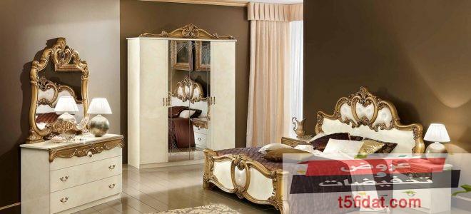 جاهز وعمولة ..اسعار غرف النوم 2020 في المعارض ونصائح قبل شراء اوض العرسان