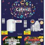 كتالوج عروض كارفور حتى 8 يوليو 2020 Carnival carrefour خصومات وتخفيضات
