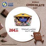 عروض اولاد رجب على الشيكولاتة حتى 10 يوليو 2020 بجميع الفروع