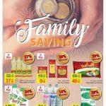 كتالوج عروض كارفور Family Saving من 9 حتى 22 سبتمبر 2020